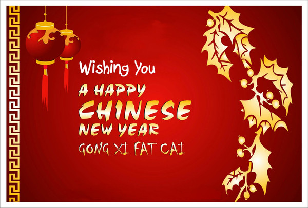 Chinese-New-Year-Greetings_grande